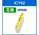 134 icy62 img01