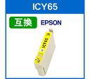 144 icy65 img01