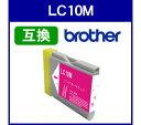 【ネコポス便対応】LC10系 新品互換インクカートリッジ◆ICチップ付◆ブラザー Brother LC10M(マゼンダ)【RCP】