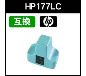 【メール便不可】◆ICチップ付◆ヒューレットパッカード HP C8774H/HP177LC(ライトシアン)対応 C87系 HP177系 互換インクカートリッジ【RCP】