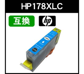 【メール便対応】◆ICチップ付◆ヒューレットパッカード HP CB323HJ/HP178XLC(増量)(シアン)対応 HP178系 互換インクカートリッジ【RCP】