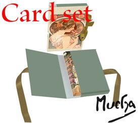 クレールフォンテーヌ(Clairefontaine) ミュシャ(Mucha) カードセットコフレ-2冊セット 【RCP】 cf114063