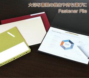 トトノエ(TOTONOE) Fastener File A4 全3色 大切な書類の提出や持ち運びに TFF0207-BK/C/R