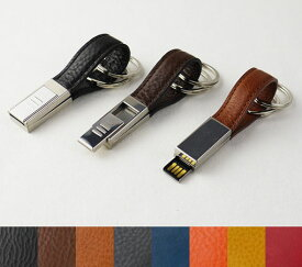 ☆AZ USBキーリング 8GB☆上質なビジネスツールとして活用できるキーリング付USBメモリ★スリップオン★IAZ-4503