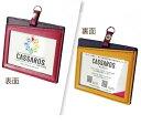 メール便送料無料 ID・ICカード セパレートケース横(イタリアンマテリアル) 裏・表共に窓付きポケット CASSAROS<キ…