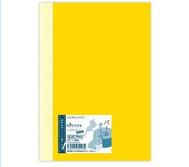 ★リエデンA5バームクーヘン★ReEDEN colours SHIGA〈リエデン カラーズ シガ〉 A5ノート☆びわこ文具(KOKUYO)☆【RCP】