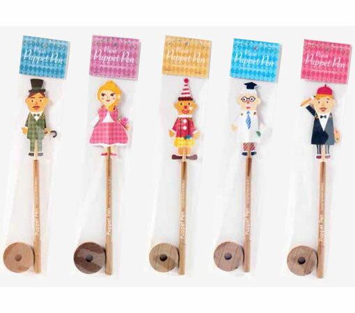 ☆パペットペン☆ペンの先に操り人形が付いた遊べるペン★SUGAI WORLD★