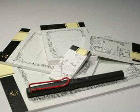 ツバメノート Thinking Power Notebook お試しセットB TPN-SET-B