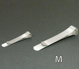 ステンレスクラスプM シンプルなステンレス製のクラスプです スリップオン/SLIP-ON DAS-1501