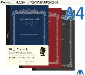 アピカ/プレミアムC.Dノートブック シルクのようになめらかな書き心地の高級ノート APICA / Premium C.D. NOTEBOOK / A4 CDS150