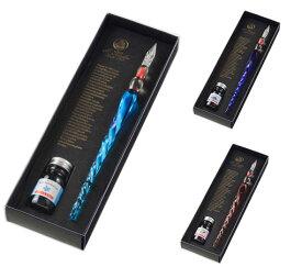 ガラスペン ねじり&ミニインクセット ガラスペンをすぐに楽しめるミニインクセット エルバン(Herbin) HB212**set