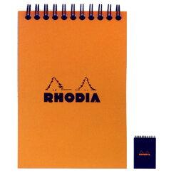 ロディアクラシック クラシックノートパッド No.13