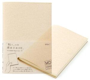 ミドリMDシリーズ2015年春新発売 MDノートカバー/紙カバー(コルドバ) A5サイズ 49841006