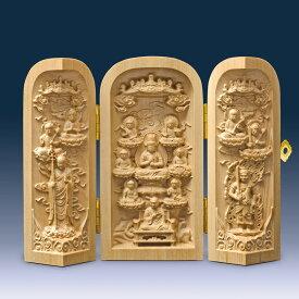 何勝益 黄楊 枕本尊『十三仏 仏龕』金襴袋つき 仏像 阿弥陀如来 観音菩薩 勢至菩薩 13仏 13体 携帯 携行 通販 販売