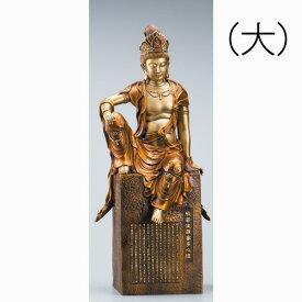 仏像『 般若心経 自在観音 』(大) ブロンズ像 鄭碩希 純金箔手彩色 細密彫刻 開運 通販 販売