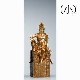仏像『 般若心経 自在観音 』(小) ブロンズ像 鄭碩希 純金箔手彩色 細密彫刻 開運 通販 販売