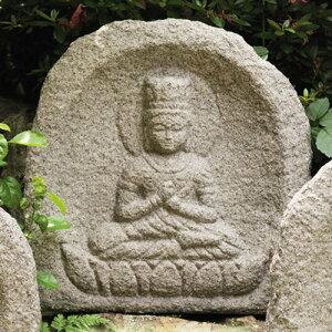 『 大日如来 』(単品) 庭置 仏像 真壁 御影石 伝統工芸士 加藤幸彦 石彫刻 仏像 石仏 通販 販売