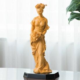 仏像 檜 一木彫り『 楊貴妃 』 女性像 葉小鵬 彫刻 台座付き 牡丹 美女 通販 販売 プレゼント