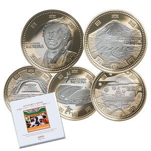 予定 硬貨 造幣局 記念 発行 限定5万枚のはずが…記念貨幣の当選多すぎ 造幣局ミス:朝日新聞デジタル