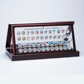 地方自治法施行60周年記念硬貨カラー銀貨47種用『クリスタルディスプレイ』【コイン・飾り・ディスプレイ】【通販・販売】