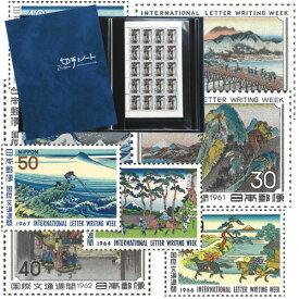 国際文通週間記念切手『完全未使用シート幻の浮世絵10選』【日本・名所】【通販・販売】