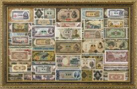 『新紙幣史大全』