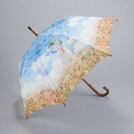 世界の名画傘 モネ『日傘をさす女性』【モネ傘・梅雨・雨・ルノワール絵画・有名・人気・絵画】【通販・販売】