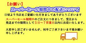 【最安値に挑戦中!】福島県産コシヒカリ10キロ(白米・1年産) 白米 ふくしまプライド 10kg 送料無料 コメ 精米 おこめ こしひかり ギフト のし対応 l