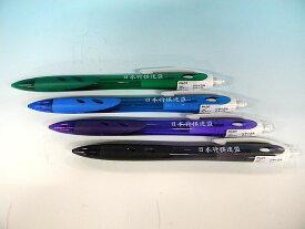 日本将棋連盟特製 オリジナルシャーペン