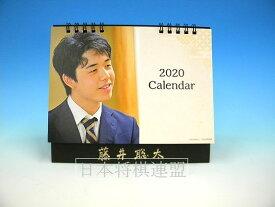 2020年 藤井聡太卓上カレンダー