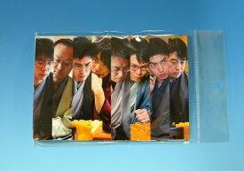 将棋ポストカード カラー