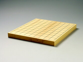 Hiba ( us Hiba ) tabletop one inch Board.