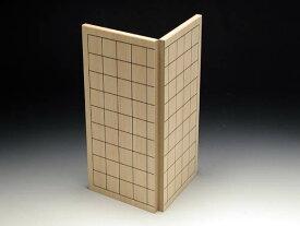 棋になる折れ盤 2