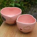 京焼 清水焼 ハートペア茶碗 ピンク 良二