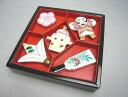 京焼 清水焼 京のお正月箸置きセット