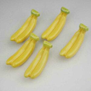 京焼   清水焼 箸置き バナナ セット 松斎