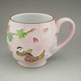 京焼 清水焼 交趾雲錦おしどりマグカップ 昇峰 ピンク
