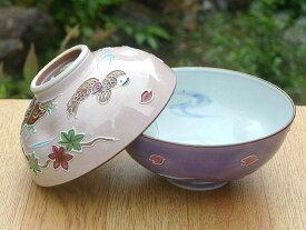 京焼 清水焼 おしどり雲錦夫婦茶碗 昇峰