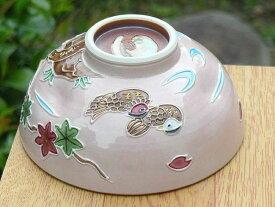 京焼 清水焼 おしどり雲錦ご飯茶碗 昇峰 小