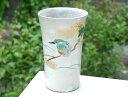 京焼 清水焼 かわせみビアカップ 花月