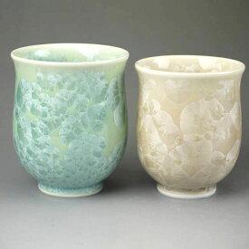 京焼 清水焼 花結晶夫婦湯呑み 緑茶