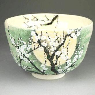 宋慧乔烧清水洁具年轻 Oki 照片 baigetsu 图片抹茶碗良好的推动作用 2 月