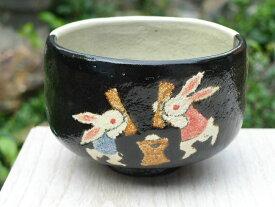 京焼 清水焼 黒楽茶碗 兎の餅つき