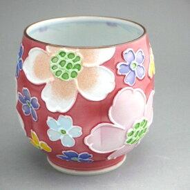 京焼 清水焼 赤地桜紋湯呑 昇峰 小