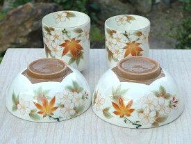 京焼 清水焼 白掛雲錦夫婦湯呑と夫婦茶碗セット
