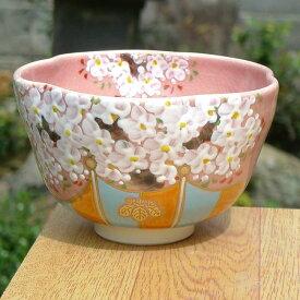京焼 清水焼 醍醐桜抹茶碗 剛