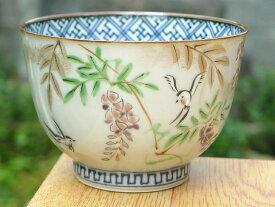 京焼 清水焼 彩花鳥お茶呑茶碗 藤単品
