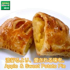 アップル&スイートポテトパイ Apple pie アップルパイ スイートポテトパイ 惣菜 デザート お試し お取り寄せ 軽食 おやつ パイ包み 内祝い 出産内祝い 結婚内祝い 快気祝い お返し クロワッサ