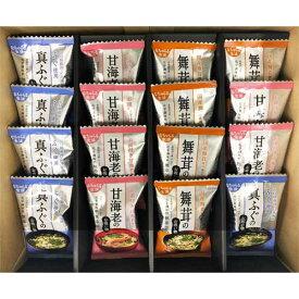 3種のお吸い物ギフトセット 16個入(甘海老5個、真ふぐ5個、舞茸6個) フリーズドライ