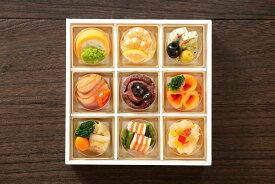 銀座割烹里仙監修 洋風オードブル「ナチュール」 リモート 飲み会 食事会 お祝い 贈り物 小分け 食べやすい